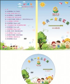六一文艺汇演CD封面设计