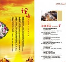金色杂志封面设计PSD素材