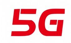 中国移动5G