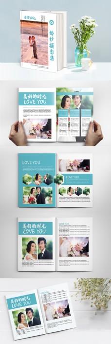 青色简约时尚婚纱摄影相册整套宣传画册