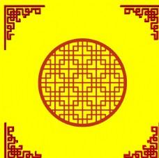 中式轩窗花纹