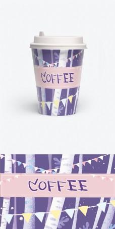 咖啡小清新扁平小彩旗森林狂欢紫色系插画