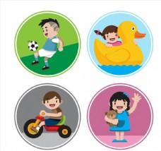 4款可爱玩耍的儿童