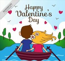 卡通情人节划船的情侣背影