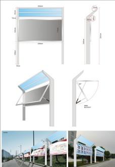户外不锈钢宣传栏设计带效果图