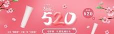 520桃花海报