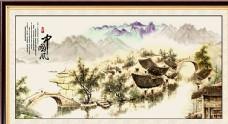 中国风 山水画 水墨