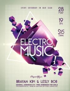 电子音乐海报