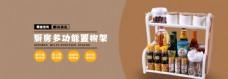 淘宝海报banner