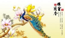 孔雀兰花彩雕背景墙
