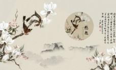 兰花小鸟背景墙