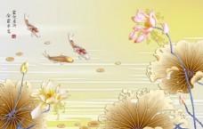 锦鲤荷花背景墙