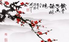 水墨梅花山水电视背景墙9