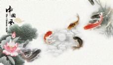莲花鲤鱼背景墙