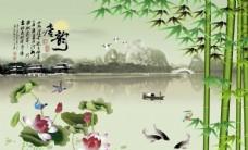 莲花竹子锦鲤背景墙