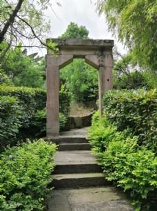 条石拱门景观