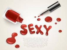 指甲油广告