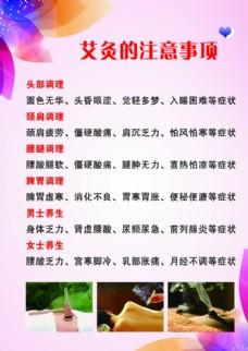 美容海报 面膜 植物面膜 植物