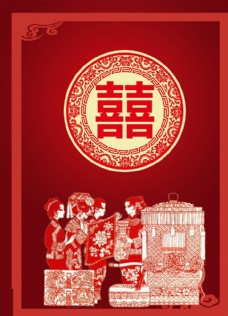 中国风婚礼永结同心百年好合海报