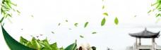 中国风粽子banner