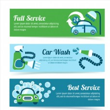 3款创意洗车服务banner