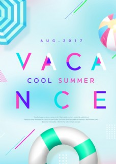 夏天海报 夏天 夏季  促销