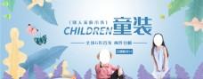夏季童装电商促销banner