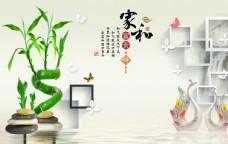家和竹子3D背景