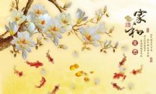 兰花锦鲤背景墙