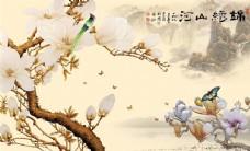 江山多娇中式背景墙