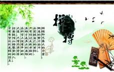 中国风校园励志海报