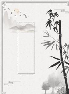 中国风竹子