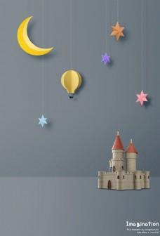 儿童海报 儿童趣味 假日主题