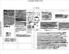 CAD图库   设计图库