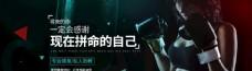 健身banner网页励志拳击女