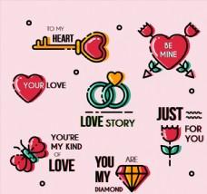 7款彩色爱情语言图案