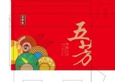 五芳斋包装盒