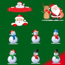圣诞节老人和雪人