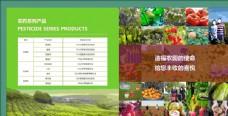 农业水果施肥