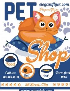 宠物店宠物猫广告海报
