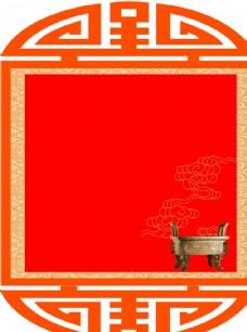 中国风雕刻