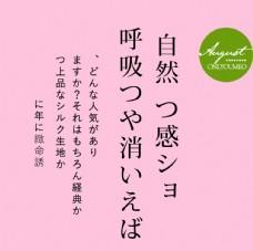 文艺日系文字排版