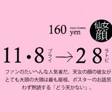 婚纱日系文字模板