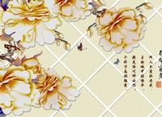 牡丹彩雕背景墙
