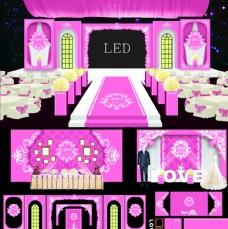 粉色婚庆效果图