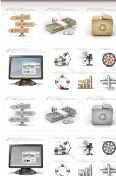 网页小图标合集