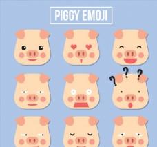 9款可爱猪表情