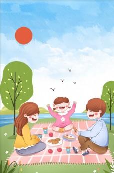 一家人野餐