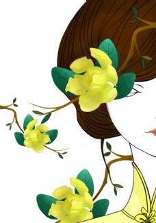 女人花插画素材