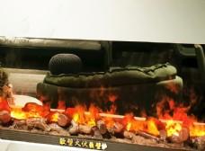 奥迪汽车伏羲雾化壁炉